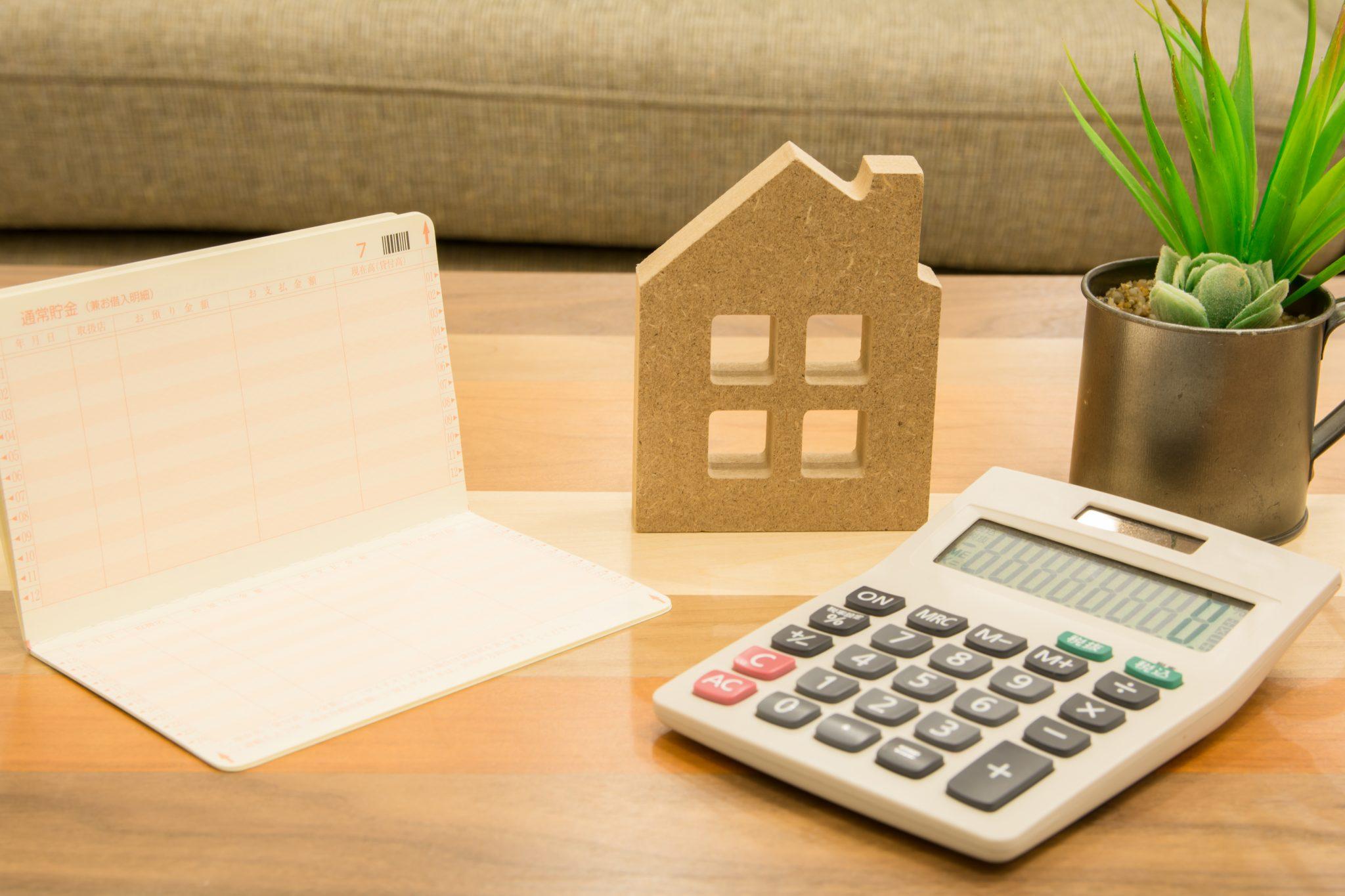 Gastos de una hipoteca: ¿qué tiene que pagar el banco?